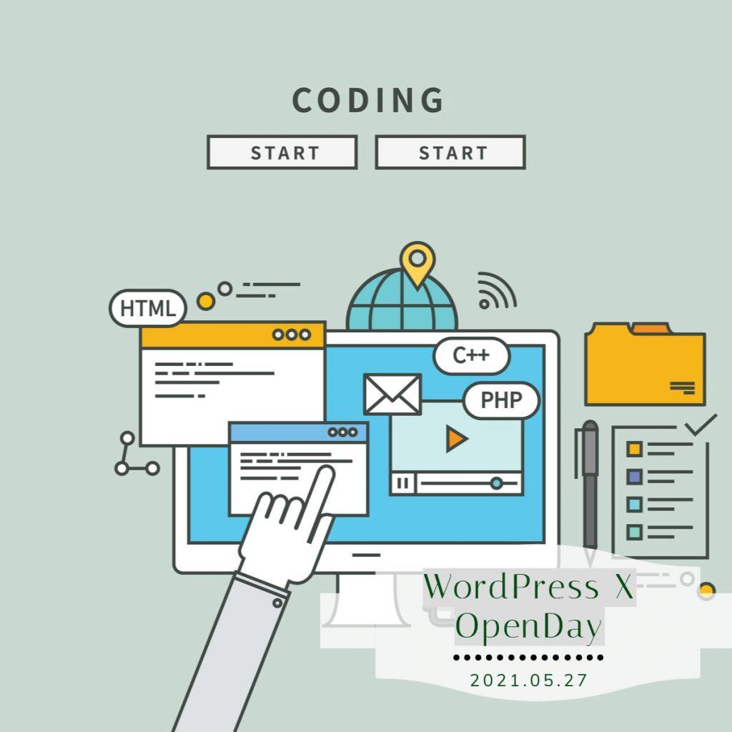 WordPress-X-OpenDay.jpg